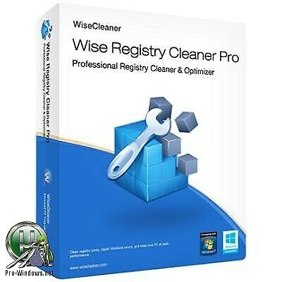 🔥Wise Registry Cleaner Pro X 10 Versione completa🔥 Windows 7/8/10 32/64