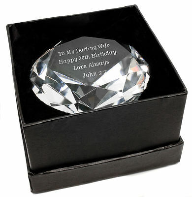 Personalised 8cm Diamond Shape Crystal Glass Paperweight, with Gift Box,Engraved