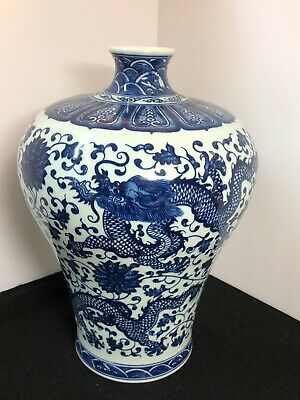 Antique~ Chinese Blue and White Porcelain  Vase with Dragon ~Qianlong Mark