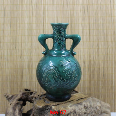 "8.2""old China antique song Dynasty Green glaze Carving Dragon bottle"