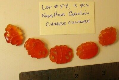 Chinese Antique Carved Hard Stone Ornaments, Nam Hum Carnelian Suite Lot #54