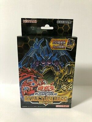 Japanese Yu-Gi-Oh! Structure Deck : Sacred Beasts of Chaos (SD38-JP)