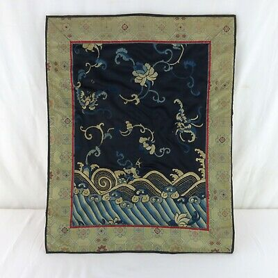 Antique Chinese Brocade Silk Panel With Bats Blue Waves Embroidery