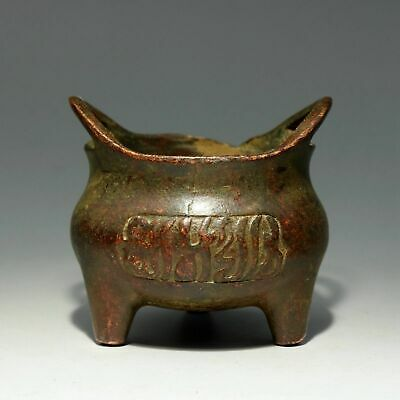 Collectable China Old Bronze Hand-Carved Special Character Moral Exorcism Censer
