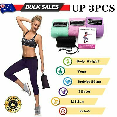 ❤UP 3PCS Fabric Resistance Bands for Legs and Booty Workout Hip Circle Loop Band