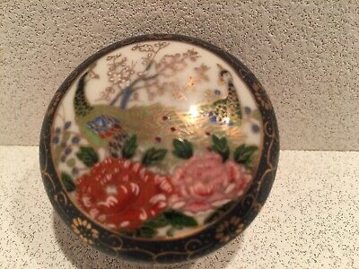 Vintage Small Enamel Cloisonne Asian Chinese Floral Trinket/ Pill Box