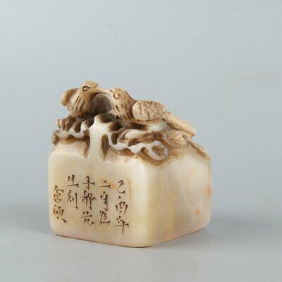 Chinese Exquisite Hand carved Shoushan Stone seal
