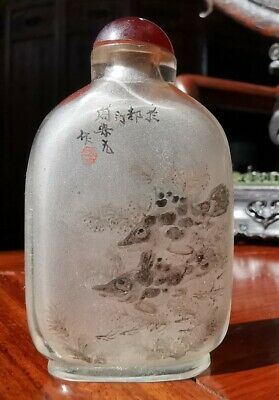 Old Estatw Chinese Qing Peking Glass Painting Snuff Bottle It Marked Asian China