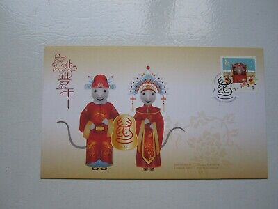 2020 Canada Year of Rat Single Stamp FDC Lunar Chinese New Year First Day Cover