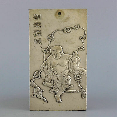 Collect China Old Tibet Silver Hand-Carved Immortal & 12 Zodiac Lucky Pendant