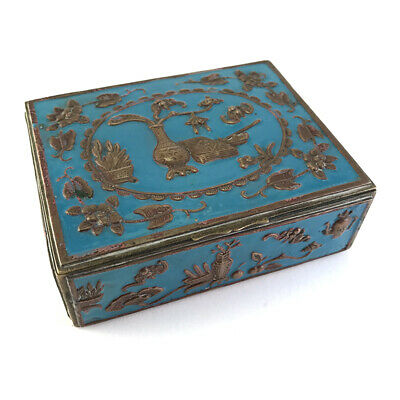 Antique Chinese Turquoise Enameled Brass & Copper Table Cigarette Box, 20th C.