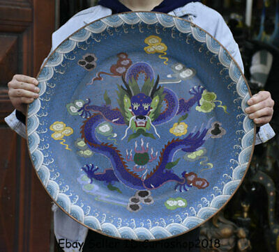 """20"""" Old Chinese Cloisonne Enamel Bronze Dynasty Palace Dragon Round Plate Tray"""