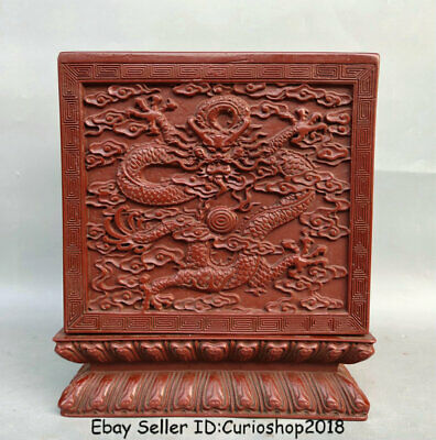 "9.8"" Qianlong Marked Old China Qing Red Lacquerware Dragon Bead Dynasty Seal Box"