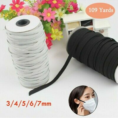 109 Yards Length DIY Braided Elastic Band Cord Knit Band Sewing 1/8 1/6 1/4in