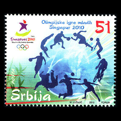 Serbia 2010 - Youth  Olympic Games - Singapore - Sc 517 MNH
