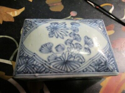 Daoguang Chinese Blue and White Porcelain Ink Box