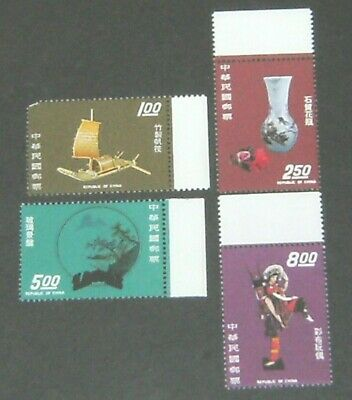 Rep. of China Postage Stamps 1973 Issue, SC# 1826-1829, Set/4 Mint NH  F/VF