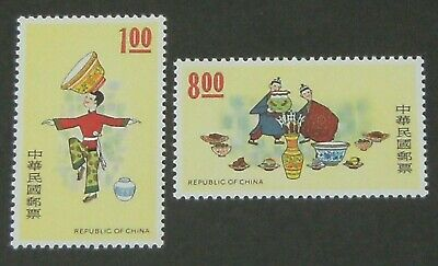 Rep. of China Postage Stamps 1974 Issue, SC# 1869-1870, Set/2 Mint NH  F/VF