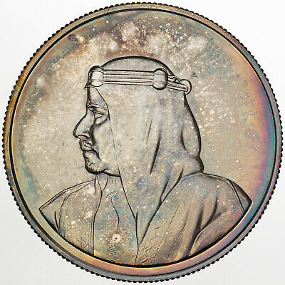 1968 (1388) Bahrain 500 Fils Isa Town Silver Proof Rainbow Toned Unc Color (Dr)
