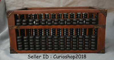 "15.6"" Old Chinese Huanghuali Wood Dynasty Counting Frame Abacus Pot Jar Crock"