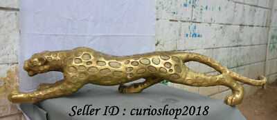 "41"" Chinese Brass Copper Wild Animal Leopard Panther Wealth Statue Sculpture"