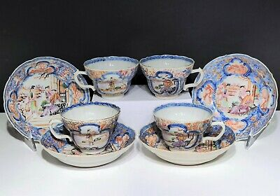 Set of 4 18th c Antique Chinese Export Famille Rose Porcelain Cups & Saucers