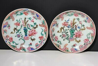 Pair 18th c Antique Chinese Export Famille Rose Porcelain Saucer Dishes