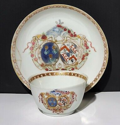 18th c Antique Chinese Export Famille Rose Armorial Porcelain Cup & Saucer ASIS
