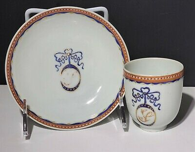 18th c Antique Chinese Export Famille Rose Armorial Porcelain Cup & Saucer