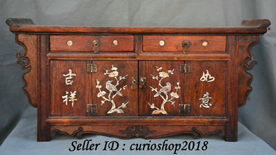 """22.8"""" Old China Huanghuali Wood Shell Dynasty 2 Drawer Cabinet Table Furniture"""