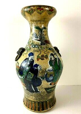 """Antique Chinese Vase Scholars Men Scrolls Writing Pages Heavy Pottery 14"""" H"""