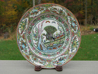 Chinese Famille Rose Peacock Plate