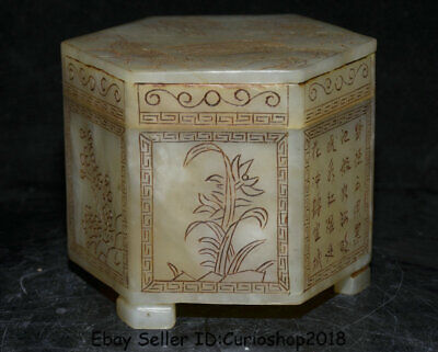 """4.4""""Old China Natural Hetian Jade nephrite Carved Palace text Flower Jewelry box"""
