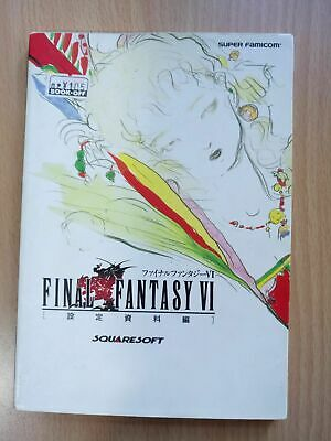 BOOK Final Fantasy VI (6) - Official Complete Works SQUARE GAME STRATEGY GUIDE