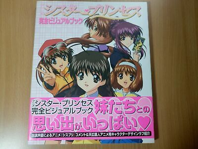 BOOK Sister Princess - Complete Visual Book OFFICIAL ANIME SERIES ARTWORK GUIDE