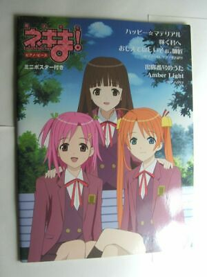 BOOK Magic Teacher Negima! - Piano Music Sheets Piece Score MUSIC FROM THE ANIME