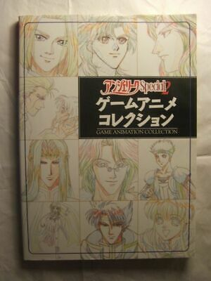 BOOK Angelique Special Game Animation Collection ANIME GAME ARTWORK AND GUIDE