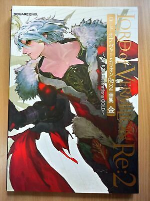 BOOK Lord of Vermilion Re: 2 (II) Ver. R2.0 Illustrations Art Gold SQUARE ENIX