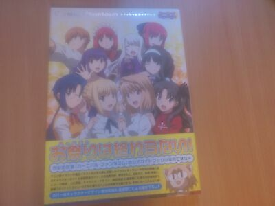 BOOK Carnival Phantasm - Official Guide Book TYPE-MOON ANIME ARTWORK AND GUIDE