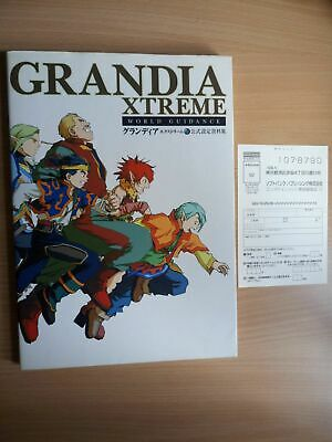 BOOK Grandia Xtreme: Official Complete Works - World Guidance GAME ARTS PS2