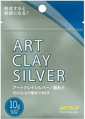 Art Clay Silver Slow Tarnish ST Syringe Type 10g A-0093 Precious Metal Clay PMC
