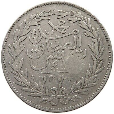 TUNISIA 4 PIASTRES 1290 COUNTERMARKED STAR #t113 041