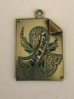 Antique Russian silver 84 champleve enamel charm, size is 1 x 0.75 inches