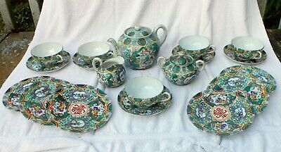 Late Qing Dynasty Antique Chinese Export Porcelain 21Pc Tea Service circa 1890's