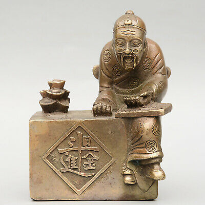 Collectable China Old Bronze Hand-Carved Shopkeeper & Wealth Bring Luck Statue