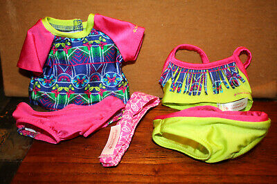 American Girl Doll Lea's Mix and Match Swim Set IN BOX! FREE SHIPPING!