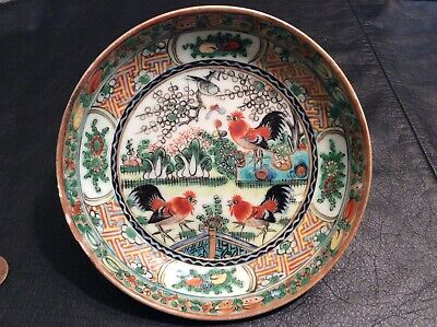 ANTIQUE Miniature Opium Plate Dish QING DYNASTY Brush Wash PAINTING Chinese RARE