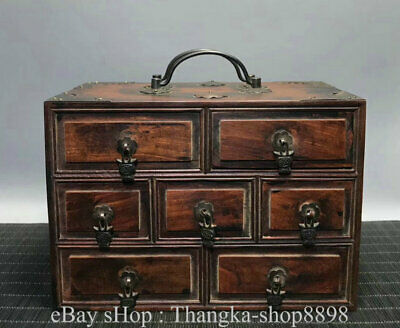 "8"" Old Chinese Huanghuali Wood Carving Dynasty 7 Drawer Locker Chest Box"