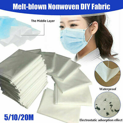 5M/10M/20M Melt-blown Nonwoven Fabric Face Craft Fusible Interlining Filter US