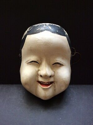 Early Hand Carved Wood Japanese Noh Mask
